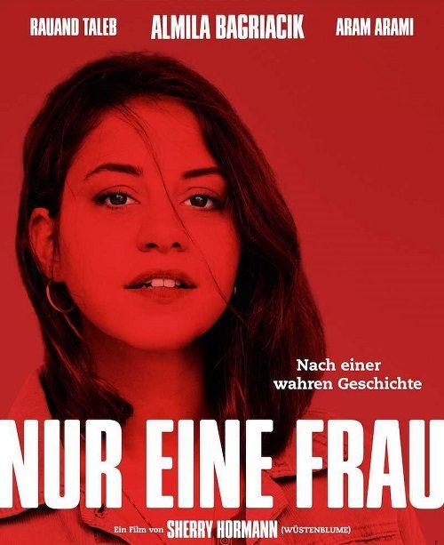 Filmplakat: Verleih NFP