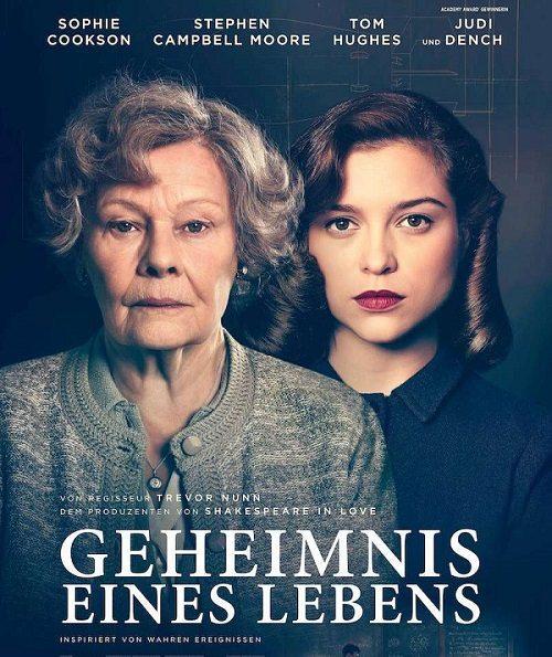Filmplakat: Entertainment One Germany