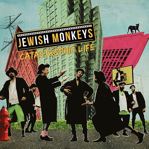 Jewish Monkeys Catastrophic Life - Photo (©) ub-comm